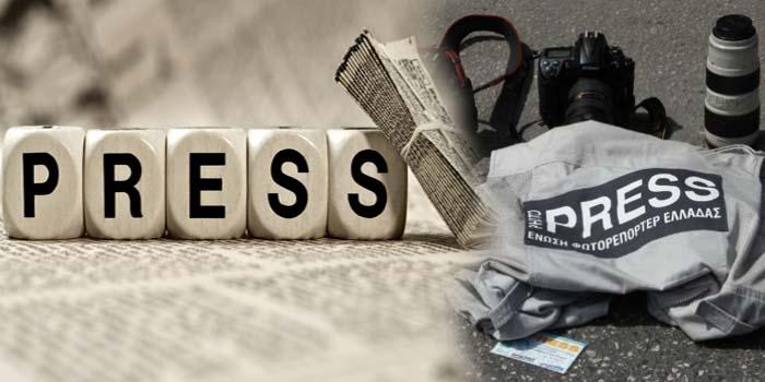 ΕΣΗΕΑ, ΕΦΕ και ΕΑΞΤ εναντίον της «οριοθέτησης» των δημοσιογράφων στις συγκεντρώσεις