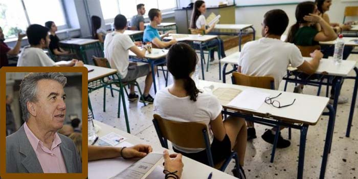 Νίκος Τσούλιας*: Ένα ακόμα βήμα αποδόμησης της δημόσιας παιδείας