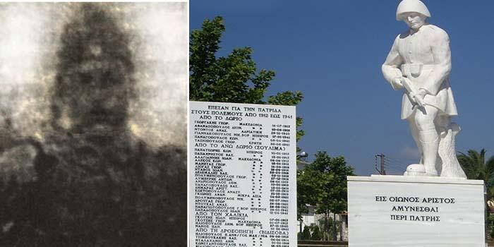 Καλημέρα με πρόσωπα και γεγονότα της Μεσσηνίας - Σαν σήμερα…..17 Ιανουαρίου 1941. Πέθανε από κρυοπαγήματα ο Λοχίας Νικόλαος Γιαννακόπουλος