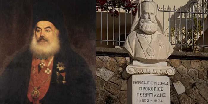 Καλημέρα με πρόσωπα και γεγονότα της Μεσσηνίας - Σαν σήμερα…..30 Ιανουαρίου 1889. Απεβίωσε ο Αρχιεπίσκοπος Προκόπιος Γεωργιάδης