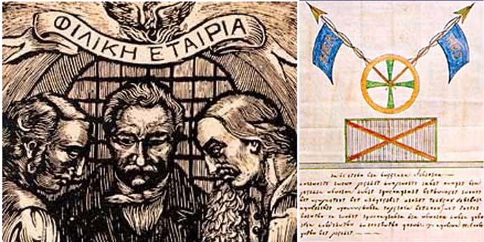 Καλημέρα με πρόσωπα και γεγονότα της Μεσσηνίας - Σαν σήμερα…..28 Ιανουαρίου 1819. Μυήθηκε στη Φιλική Εταιρεία ο Ποτηρόπουλος Αναγνώστης