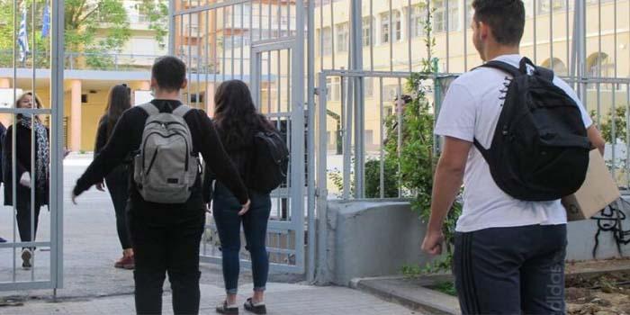 Σήμερα «κληρώνει» για γυμνάσια και λύκεια - Οι λοιμωξιολόγοι αποφασίζουν πότε θα επιστρέψουν οι μαθητές στις τάξεις