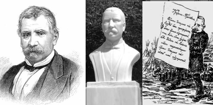 Καλημέρα με πρόσωπα και γεγονότα της Μεσσηνίας - Σαν σήμερα……26 Φεβρουαρίου 1883. Πέθανε ο Πρωθυπουργός Αλέξανδρος Κουμουνδούρος
