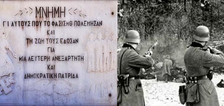Καλημέρα με πρόσωπα και γεγονότα της Μεσσηνίας - Σαν σήμερα……23 Φεβρουαρίου 1944. Οι Γερμανοί εκτελούν 31 Μεσσήνιους στην Τρίπολη