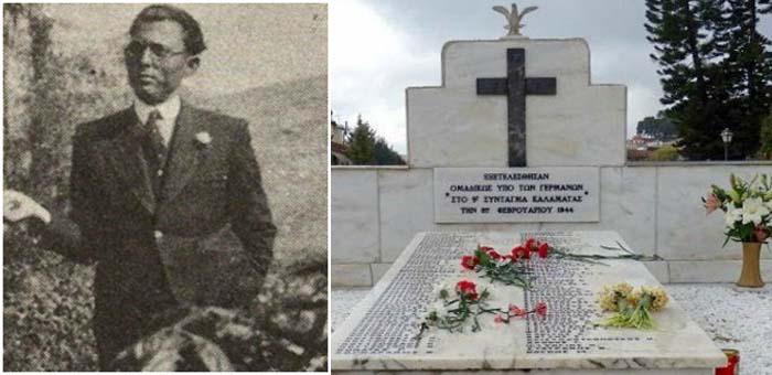 Καλημέρα με πρόσωπα και γεγονότα της Μεσσηνίας - Σαν σήμερα……3 Φεβρουαρίου 1943. Εκτελέστηκε από τους κατακτητές ο Γιώργος Κομματάς