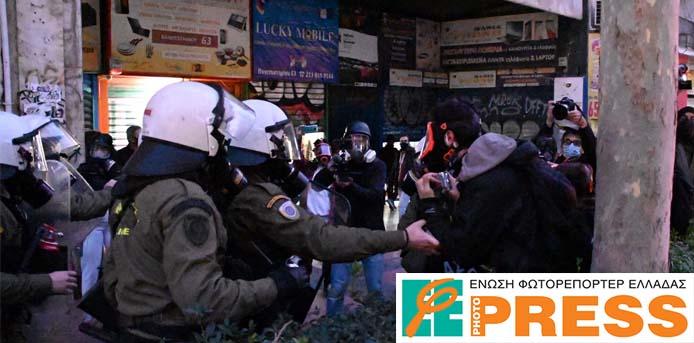 Η ΕΦΕ Καταγγέλλει την Επίθεση των ΜΑΤ σε Φωτορεπόρτερ στην πορεία για τον Κουφοντίνα