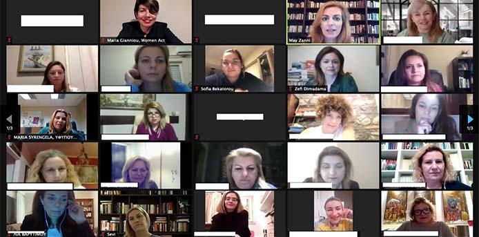 Τηλεδιάσκεψη Women Act με θέμα: «Ηγεσία στη Δημόσια Σφαίρα: Γυναίκες που Τολμούν»
