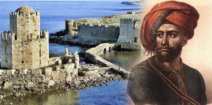Καλημέρα με πρόσωπα και γεγονότα της Μεσσηνίας - Σαν σήμερα… 11 Φεβρουαρίου 1825. Ο Έπαρχος Μεσσήνης ενημερώνει το Υπουργείο των Εσωτερικών για την απόβαση του Ιμπραήμ στη Μεθώνη