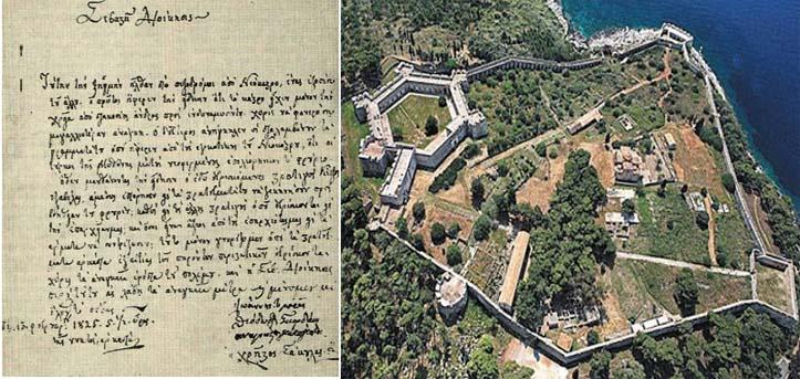 Καλημέρα με πρόσωπα και γεγονότα της Μεσσηνίας - Σαν σήμερα……13 Φεβρουαρίου 1825. Οι προύχοντες της Τριφυλίας ενημερώνουν την Κυβέρνηση για την πολιορκία του Νεόκαστρου και ζητούν βοήθεια