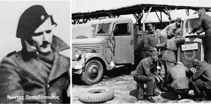 Καλημέρα με πρόσωπα και γεγονότα της Μεσσηνίας - Σαν σήμερα……16 Φεβρουαρίου 1944. Πραγματοποιήθηκε η δεύτερη μάχη του Αγίου Φλώρου
