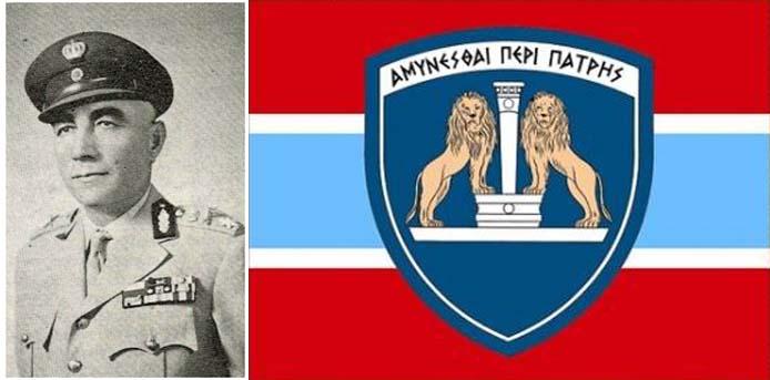 Καλημέρα με πρόσωπα και γεγονότα της Μεσσηνίας - Σαν σήμερα……10 Φεβρουαρίου 1958. Πέθανε ο Αντιστράτηγος Παύλος Αρβανίτης
