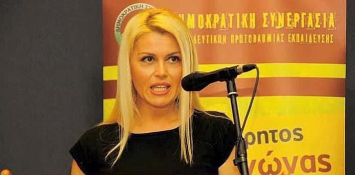 Σοφία Πουλοπούλου*: Η δημοκρατία δεν επιβάλλεται αυταρχικά, βασίζεται στην Αρχή του ανοιχτού διαλόγου