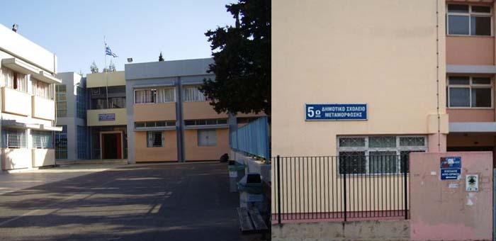 Σχολεία ή τμήματα κλειστά στο Βόρειο Τομέα Αθηνών, λόγω Covid