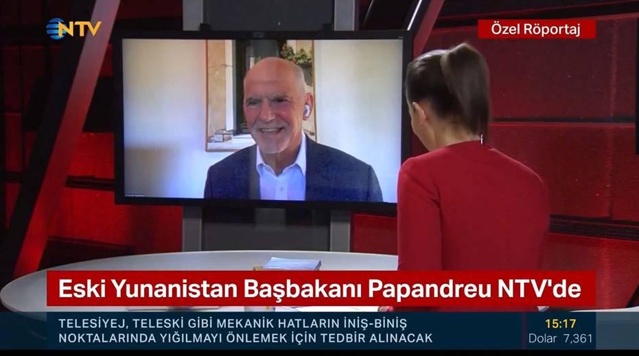 Γιώργος Παπανδρέου στο τούρκικο NTV: Η Τουρκία μπορεί να αποτελέσει μέρος της ευρωπαϊκής οικογένειας