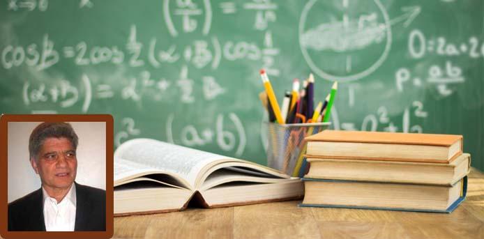 Δημήτρης Νικηφόρος*: Σαράντα χρόνια χωρίς αξιολόγηση στα σχολεία μας