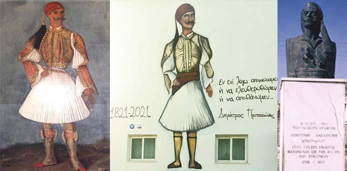 Καλημέρα με πρόσωπα και γεγονότα της Μεσσηνίας - Σαν σήμερα……20 Μαρτίου 1821. Πραγματοποιείται η μάχη στο Λουτρό Οιχαλίας