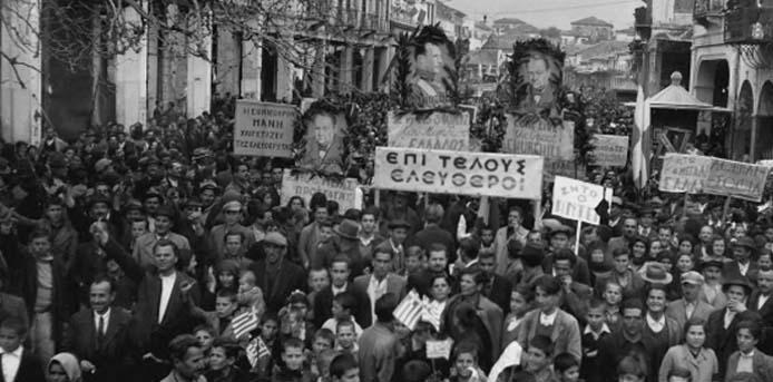 Καλημέρα με πρόσωπα και γεγονότα της Μεσσηνίας - Σαν σήμερα……3 Μαρτίου 1945. Η Καλαμάτα διχοτομημένη υποδέχεται το βρετανικό στρατό και το Νομάρχη Γεώργιο Βραχνό