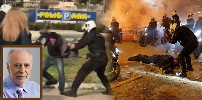 Μάκης Γιομπαζολιάς*: Η βία και ο λαός