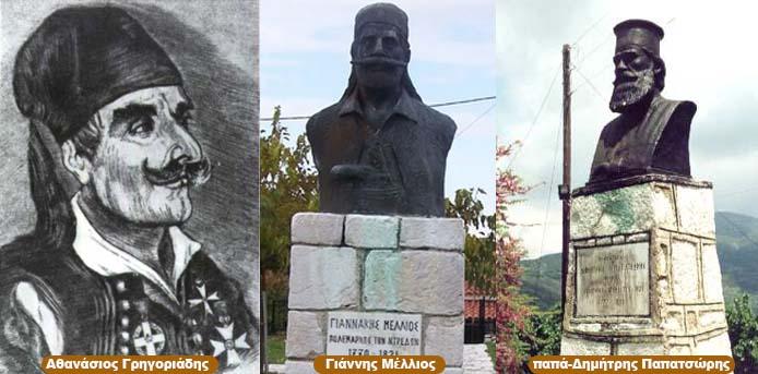 Καλημέρα με πρόσωπα και γεγονότα της Μεσσηνίας - Σαν σήμερα……24 Μαρτίου 1824. Υψώνεται στην Τριφυλία η σημαία της επανάστασης