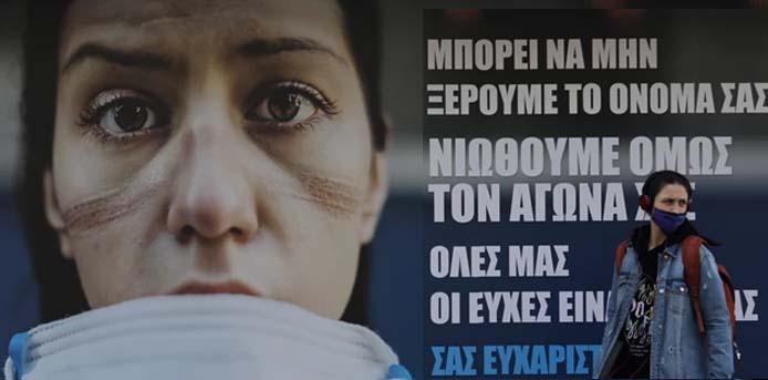 Κορονοϊός : 3.616 κρούσματα, 739 διασωληνωμένοι και 76 θάνατοι - Αφόρητη πίεση στο σύστημα υγείας – Αναλυτικά στοιχεία