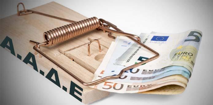 Όργιο φοροδιαφυγής: Η ΑΑΔΕ έφερε στο φως 36 υποθέσεις φοροδιαφυγής 24,5 εκατ. ευρώ