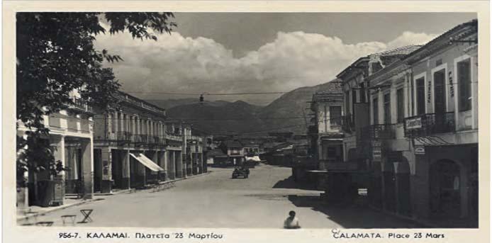 Καλημέρα με πρόσωπα και γεγονότα της Μεσσηνίας - Σαν σήμερα……17 Απριλίου 1883. Λειτουργεί το «ωδικόν καφενείον» στην Καλαμάτα