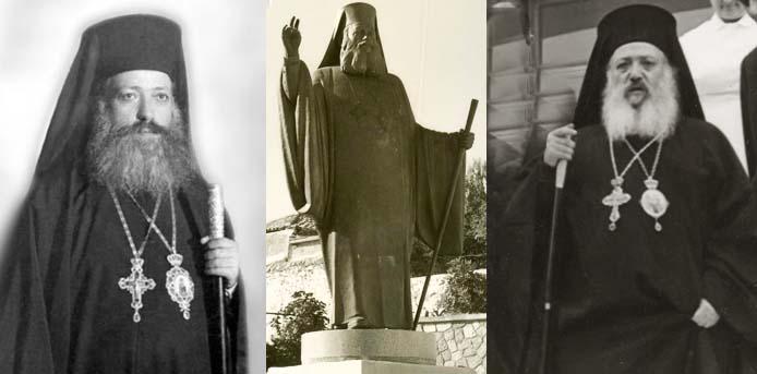 Καλημέρα με πρόσωπα και γεγονότα της Μεσσηνίας- Σαν σήμερα…16 Απριλίου 1961. Απεβίωσε ο Μητροπολίτης Μεσσηνίας Χρυσόστομος Δασκαλάκης