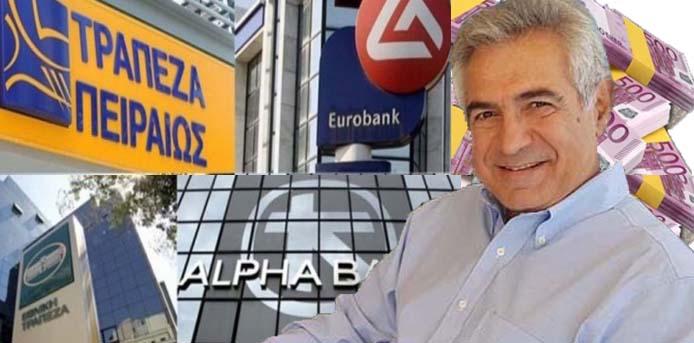 Μιχάλης Καρχιμάκης*: Η Κυβέρνηση κάλυψε με την ψήφιση της ποινικής ασυλίας των τραπεζιτών, αυτούς που πλούτισαν χρεοκοπώντας τιςτράπεζες