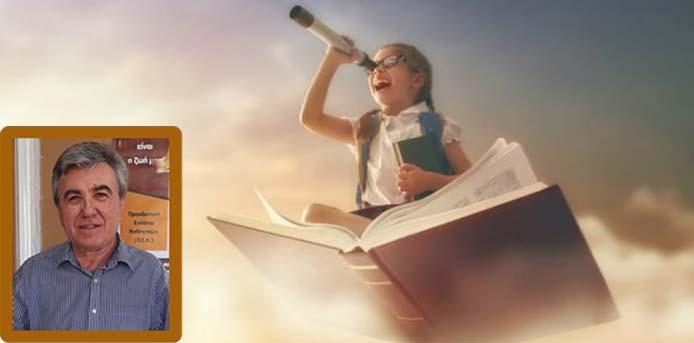 Νίκος Τσούλιας*: Όταν το παιδί διαβάζει, ο κόσμος του είναι πιο βέβαιος
